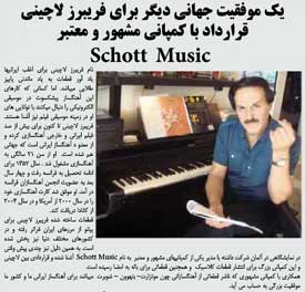 Fariborz Lachini / Fariborz Lachini and Schott Music